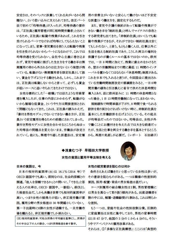 4.5.6.7)トーク&トーク パート1 2