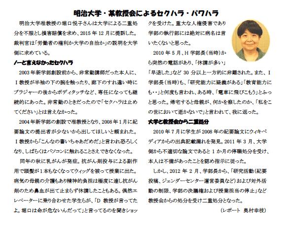 ②働く女性インタビュー4