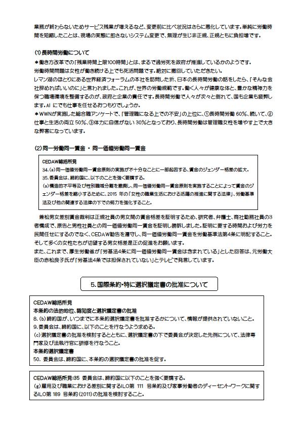 4~5)レポートのみ③
