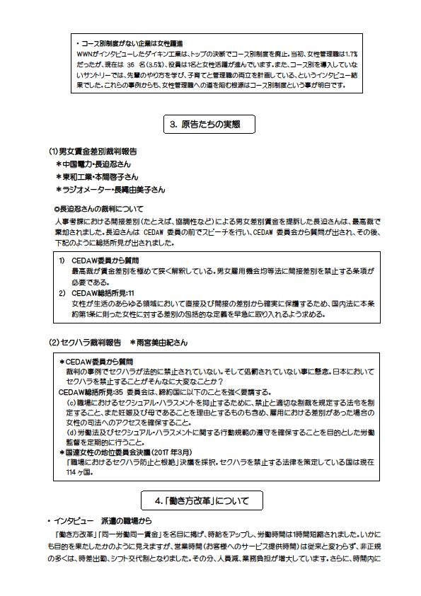 4~5)レポートのみ②
