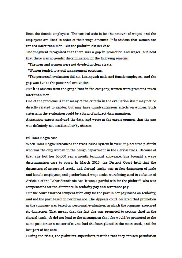 WWN Report 4
